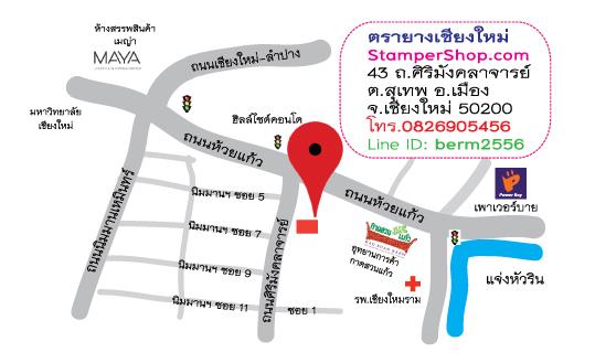Map_StamperShop