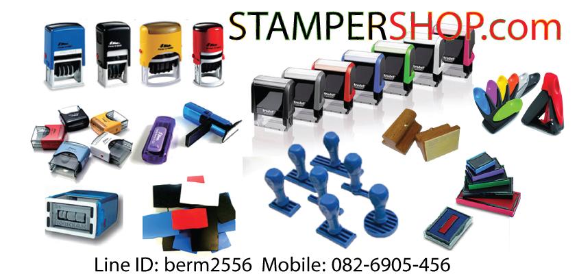 stampershop05
