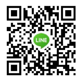 Q Line